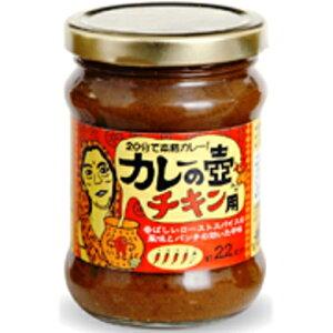 ◆恒食)カレーの壺 スパイシー※「チキン」より商品名・パッケージ変更