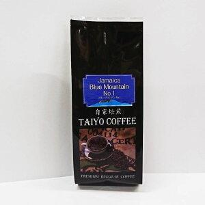 ブルーマウンテンNo,1 100g 一度は飲みたいコーヒーの王様!