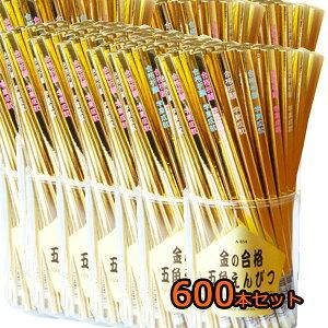 【宅配便送料無料】金の合格鉛筆600本セット合格祈願 鉛筆 HB合格鉛筆 ヒノデワシ