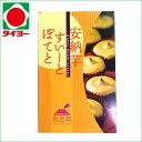 馬場製菓 安納芋スイートポテト(12個入)