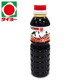 【送料別】カネヨ 甘口さしみ醤油 360ml 【かねよ 醤油 カネヨ 醤油】