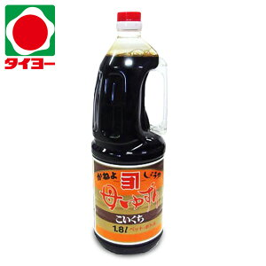 カネヨ しょうゆ母ゆずり こいくち 1.8L【かねよ 醤油 カネヨ 醤油】