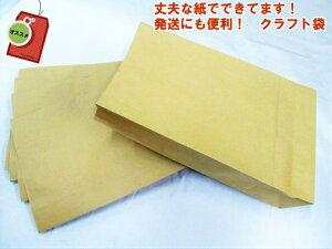 【送料無料!!】【使い勝手がとても良い!!】丈夫な紙でできてます!特大サイズで重いモノからかさばるものまで大丈夫クラフト袋 特大 50枚 幅32cm×長さ520cm×マチ(厚さ)11cm