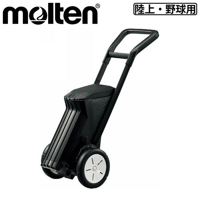 【メーカー取り寄せ品】 molten モルテンレーザーライナー2輪 (陸上用5cm/野球用7.6cm) ラインカー グラウンド用品