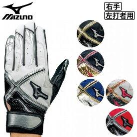 MIZUNO (ミズノ) 2014年SSモデルフランチャイズ D-Edition 右手 片手用