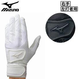 MIZUNO (ミズノ) 2014年SSモデル<グローバルエリート>ライペックW(右手/左打者用) 片手用 高校野球対応