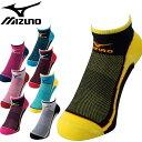 MIZUNO ミズノ 2016FALL/WINTERモデル レーシングソックス 靴下 ユニセックス 【RCP】【nl422】