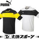 PUMA プーマ TT SPIRIT 2 SS サッカー フットサル トレーニング Tシャツ 半袖 プラシャツ 【半額以上】
