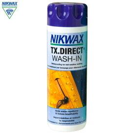NIKWAX ニクワックス TX.ダイレクトWASH-IN(洗濯式) スノーボード スキー アウトドア 撥水剤 ゴアテックス