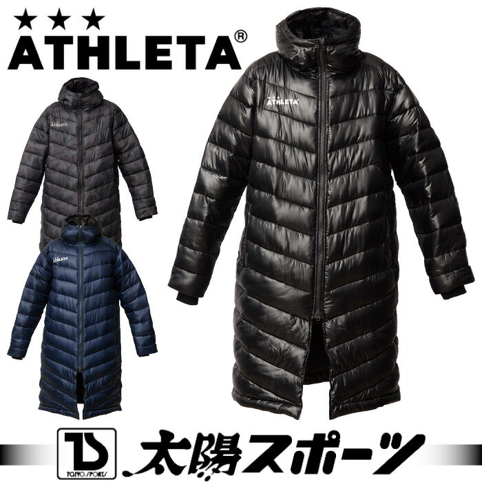 ATHLETA アスレタ ベンチコート フットサルウェア メンズ 2017年秋冬モデル 04114