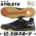 ATHLETA アスレタ O-Rei Futsal Rodrigo フットサルシューズ メンズ 2017年春夏モデル 11004