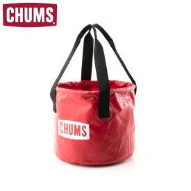 CHUMS チャムス Bucket 14L バケツ14L CH62-1169