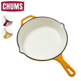 CHUMS チャムス Color Skillet 10 inch カラースキレット10インチ CH62-1260