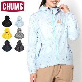 CHUMS チャムス Ladybug Jacket Women's レディバグジャケット レディース 2019年秋冬モデル 超軽量 撥水機能 UVカット 静電気防止 CH14-1178