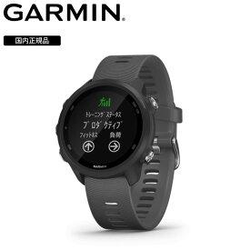 GARMIN ガーミン ForeAthlete 245 Black Slate フォアアスリート 245 ブラックスレート GPSランニングウォッチ 腕時計 国内正規品 010-02120-42