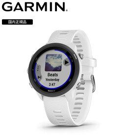GARMIN ガーミン ForeAthlete 245 Music White Black フォアアスリート 245 ミュージック ブホワイトブラック GPSウォッチ 腕時計 国内正規品 010-02120-71