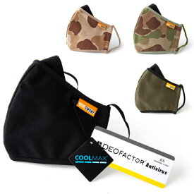 GRIP SWANY グリップスワニー GS CAMP MASK キャンプマスク 抗ウィルス加工 デオファクター COOLMAX GSM-02
