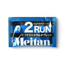 Meitan 梅丹本舗 2RUN ツゥラン 2粒入 サプリメント 5612