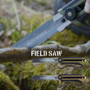 OLFA WORKS オルファワークス FILED SAW 替刃式フィールドノコギリ FS1 耐久性・靭性 OW-FS1