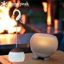 snow peak スノーピーク Hozuki TSUCHI ほおずき つち アウトドア 野外 キャンプ ランプ ランタン 充電池 【正規店】 【あす楽】