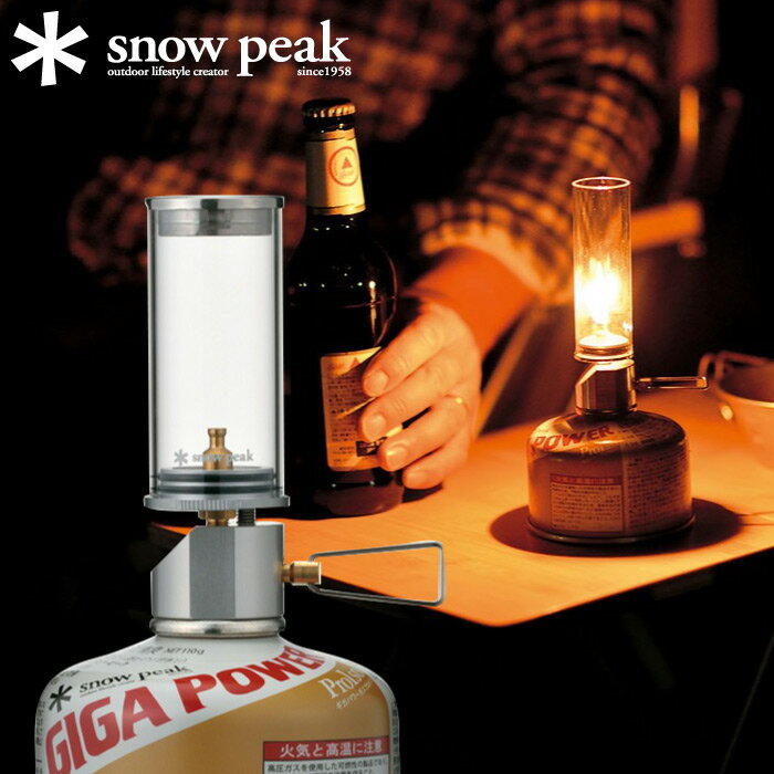 snow peak スノーピーク Little Lamp Nocturne リトルランタン ノクターン アウトドア 野外 キャンプ グランピング ランタン ガス式 【正規店】 【あす楽】