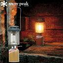 snow peak スノーピーク GigaPower BF Lantern ギガパワー BFランタン アウトドア 野外 キャンプ ランタン ガス式 【正規店】 ...