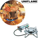UNIFLAME ユニフレーム テーブルトップバーナー US-D 610138 バーナー ガス式 キャンプ BBQ アウトドア 【国内正規品】 【送料無料】