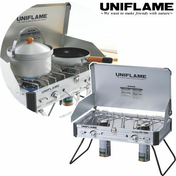 UNIFLAME ユニフレーム ツインバーナー US-1900 610305 バーナー コンロ ガス式 キャンプ BBQ アウトドア 【国内正規品】 【送料無料】