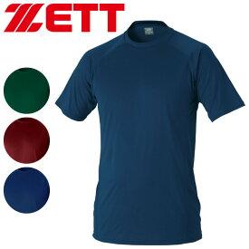 ZETT ゼット ハイブリッド アンダーシャツ 丸首 半袖 野球・ソフトボール BO1710