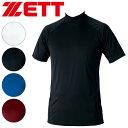 ZETT ゼット ハイブリッド アンダーシャツ ハイネック 半袖 1100ホワイト 1900ブラック 2500ロイヤルブルー 6801Wエン…