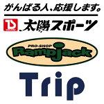 太陽スポーツ・Rampjack Trip店