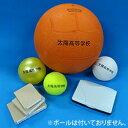 【お名前スタンプ】学校名やクラブの名前(ボールに名入れ)オーダーOK!なんでもボールスタンプ3種類のゴム印とスタ…