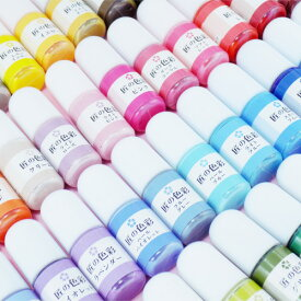 匠の色彩レジン用着色剤2.5cc(バラ売り)レジン用着色剤(油性顔料インク)レジン着色剤