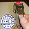 橡皮戳 (日期戳) 的数据标志 (中型) (VIII) (框) 24 毫米轮橡胶密封件邮票邮票 / 密封 / 密封 / 密封 / 订购旋转箭头/elastmardeater 密封日期