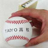 https://image.rakuten.co.jp/taiyotomah/cabinet/fr/imgrc0073440877.jpg