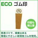 Eco55