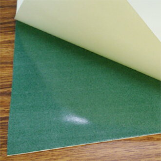 Material sale * attention for the TAIYO FORM RUBBER 0.8mm (200*120mm) professional for the sponge foam rubber with the both sides paste: It is not a finished product