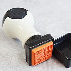 エコノミー(角印/落款印)印面サイズ:20x20mmご使用後、きれいにしまえるキャップ付き【落款印・ゴム印・スタンプ・会社印】