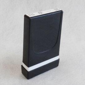 エコノミー(氏名印)印面サイズ:5×30mmご使用後、きれいにしまえるキャップ付き【角丸枠・角枠・ゴム印・スタンプ・会社印】【ゴム印 オーダー】