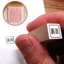 Stamp shikaku