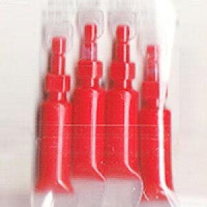 サン9ネーム(サンキューネーム)用キューティーネーム用ネーム印用補充インク(油性顔料系)(朱色:0.2cc×4)タイヨートマー製
