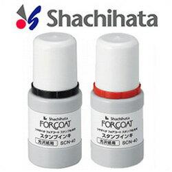 【Shachihata】 シヤチハタ コート紙・アート紙用専用インク 【補充用インキ】40cc1本/黒・赤・藍色【フォアコートスタンプ台専用スタンプインキ