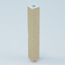 ECO ゴム印(オリジナル)印面サイズ:5×5mm【印鑑 ゴム印 スタンプ ハンコ 判子 はんこ オーダー】