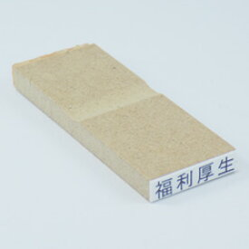 ECO ゴム印(オリジナル)印面サイズ:5×20mm