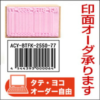 PINE EXTRA STAMP菠萝临时演员图章商标面尺寸:25*35(mm)