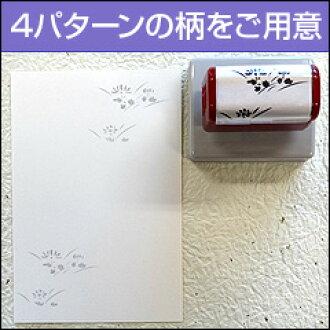 Back Treatment Stamp Mourning Postcard Pattern For Shachihata Formula Super Pine Stamper Size 39 X 51 Mm Rubber Seal