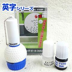 ゴルフボール用のハンコ