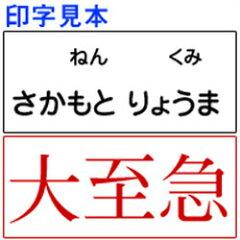 PINEEXTRASTAMPパインエキストラスタンプ【大至急】