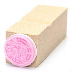 ゴム印(オリジナル)パインエキストラスタンプ【フリーサイズ】印面サイズ:15×15(mm)【ゴム印 オーダー】