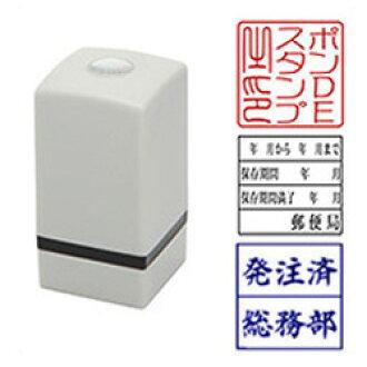 Shachihata expression スーパーパインスタンパー stamp size 20 × 20 mm